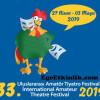 33.Uluslararası Amatör Tiyatro Festivali 2019