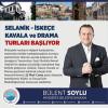 İzmir Çıkışlı Ücretsiz Yunanistan Gezisi 2019