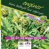 5.Uluslararası Urla Enginar Festivali 2019