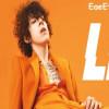 LP İzmir Konseri – 17 Haziran 2019