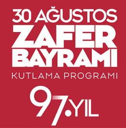 Kütahya 30 Ağustos Zafer Bayramı Etkinlikleri 2019