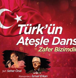 Karşıyaka Zafer Bayramı Konserleri 2019
