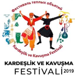 Marmaris Kardeşlik ve Kavuşma Festivali 2019