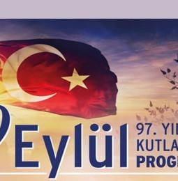 İzmir 9 Eylül Kurtuluş Günü Etkinlikleri 2019