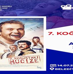 Kütahya 7. Koğuştaki Mucize Açıkhava Sineması 14 Temmuz'da