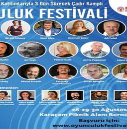 Bornova Oyunculuk Festivali  – 28/29/30 Ağustos 2020
