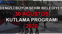Denizli 30 Ağustos Zafer Bayramı Etkinlikleri 2020