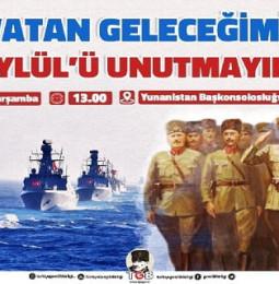 Türkiye Gençlik Birliği (TGB) 9 Eylül'de Alsancak'ta…