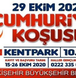 Eskişehir 29 Ekim Cumhuriyet Koşusu 2020