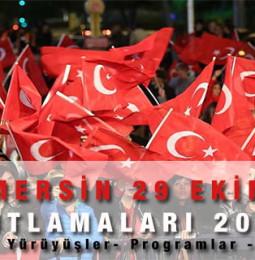 Mersin 29 Ekim Cumhuriyet Bayramı Kutlamaları 2020