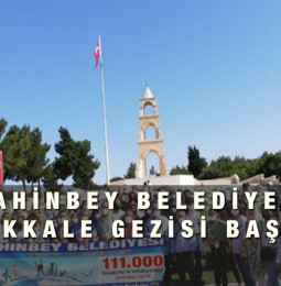 Şahinbey Belediyesi Ücretsiz Çanakkale Gezisi Başvuru Formu 2021